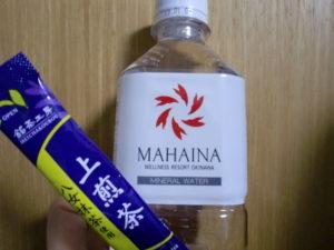 マハイナ飲料