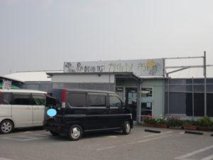 軽便駅かりゆし市