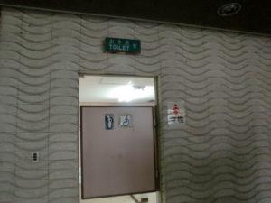 真和志庁舎トイレ
