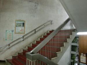 真和志庁舎